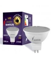 LED лампа Sirius 6W Мягкий свет MR16 GU5.3