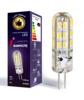 LED лампа Сириус 2W Яркий свет G4