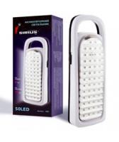 Аккумуляторный LED светильник Сириус 50 ламп 2400MAH 10ч работы