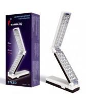 Аккумуляторный LED светильник Сириус Трансформер 57 ламп 1200MAH 10ч работы