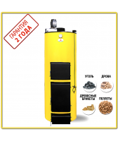 Буран 40 кВт (СК) ГВС универсальный Твердотопливный котел длительного горения